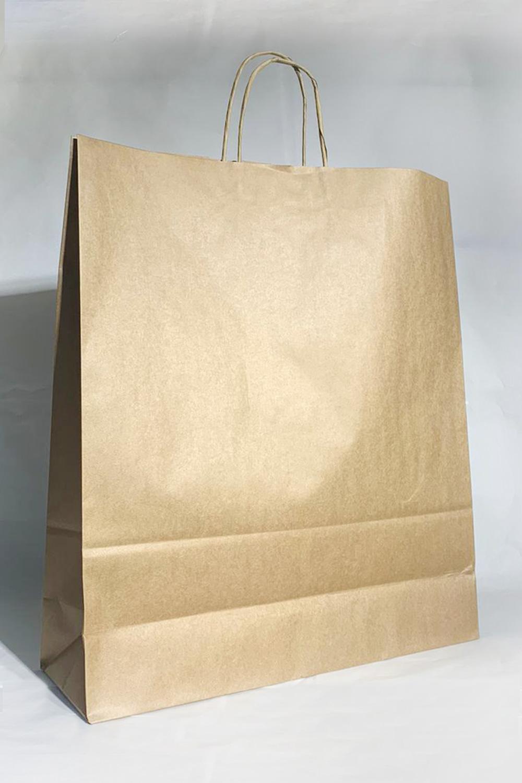 45x14x50 Baskılı Kraft Kağıt Çanta